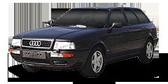 80 Avant (B4) 1992 - 1996